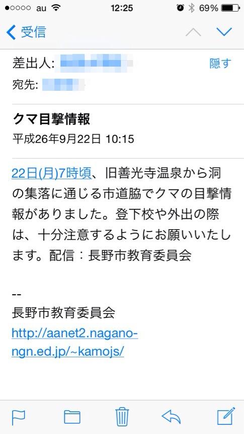 IMG_2755.JPG